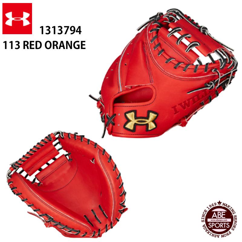 【アンダーアーマー】UA BL HB CATCHER GLOVE(R)ミット/捕手用/硬式グローブ/UNDER ARMOUR/野球グローブ (1313794) 113 RED ORANGE