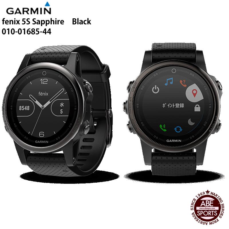 【GAMIN】fenix 5S Sapphire Black ランニングウォッチ/ガーミン/心拍計測/Bluetooth/WiFi/時計/fenix5S Sapphire(010-01685) 44 Black