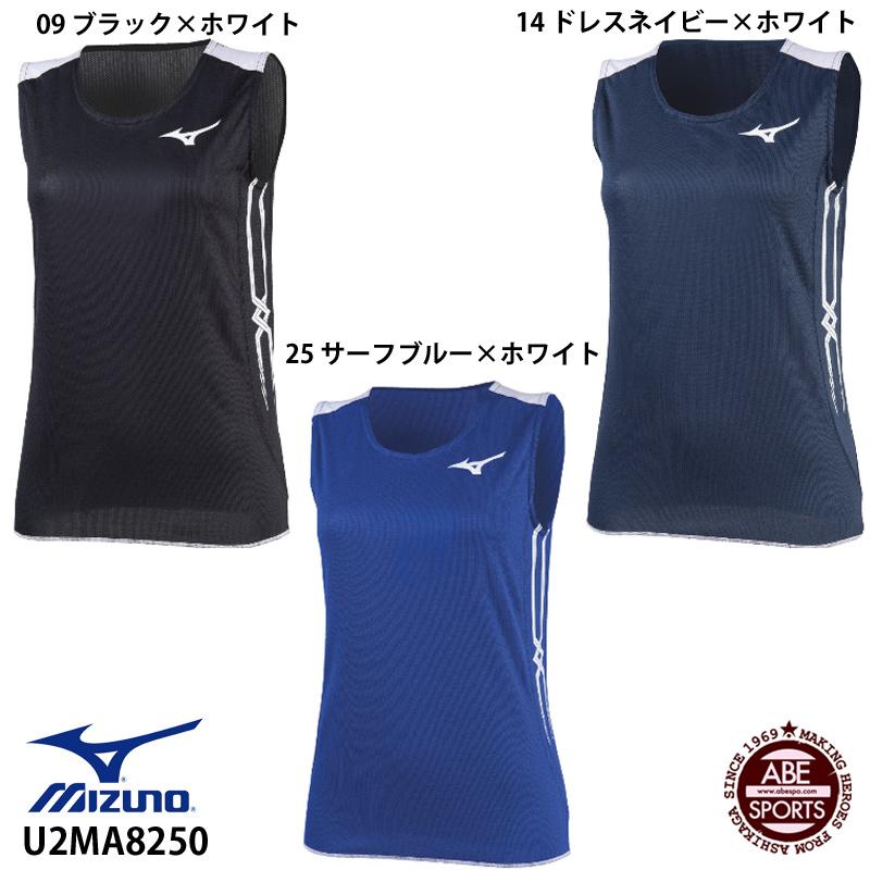 ネコポス選択可 【ミズノ】レーシングシャツウィメンズ ランニングウェア/スポーツウェア ミズノ/MIZUNO (U2MA8250)