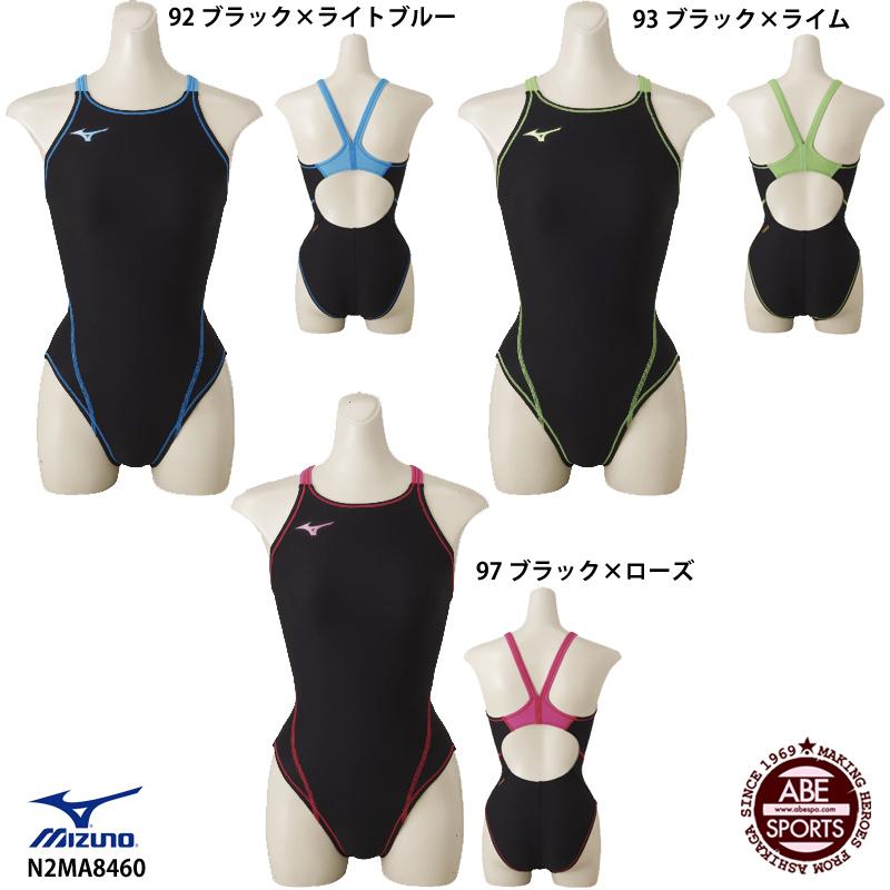 ネコポス選択可 【ミズノ】エクサースーツ ミディアムカット ジュニア/女子/トレーニング水着/スイムウェア/MIZUNO (N2MA8460)