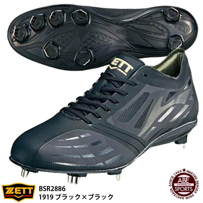 【ゼット】ネオステイタス 金具埋め込み スパイク 野球 スパイク/スパイク ゼット/ZETT (BSR2886) 1919 ブラック×ブラック