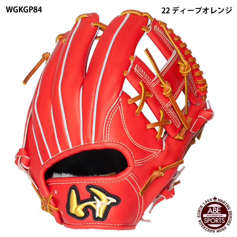 【ワールドペガサス】硬式グラブ グランドペガサス 内野手用/硬式グローブ/Worldpegasus(WGKGP84) 22 ディープオレンジ