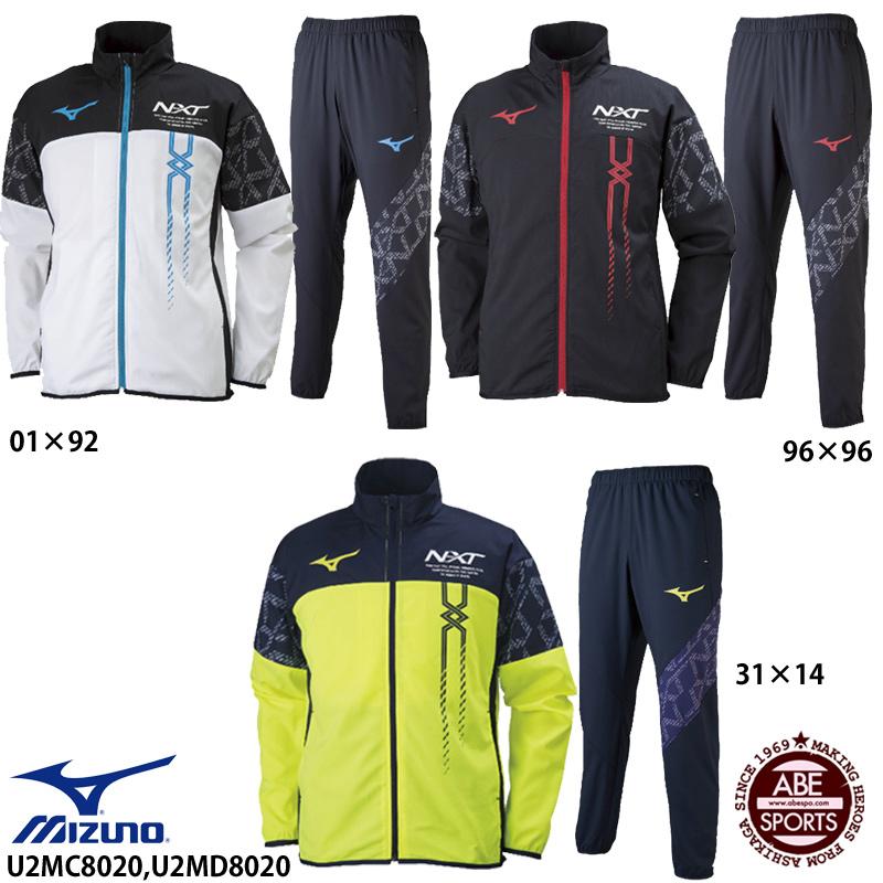 【ミズノ】クロスシャツ&パンツ クロスウェア/ランニングウェア/スポーツウェア ミズノ/MIZUNO (U2MC8020 U2MD8020)
