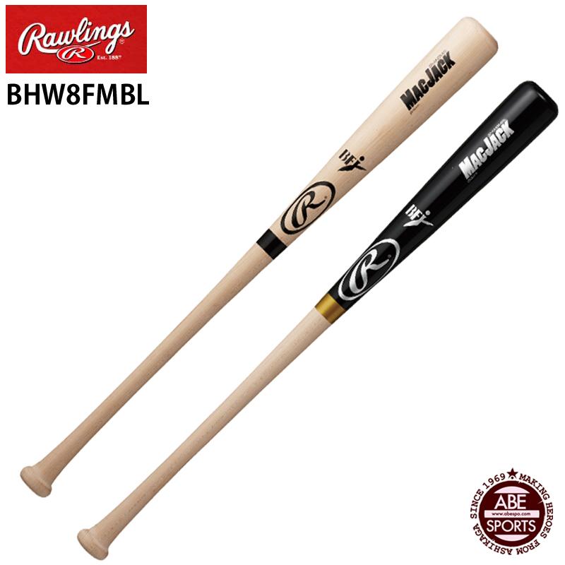 【ローリングス】MAC JACK(メイプルUSA)硬式用木製バット G2グリップ BAT/硬式 バット/マックジャック/野球用品/Rawlings (BHW8FMBL)