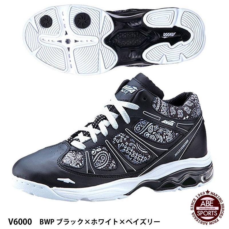 【アビア】V6000 フィットネスシューズ AVIA シューズ/ズンバ/エアロビクス/フィットネス (V6000) BWP ブラック×ホワイト×ペイズリー
