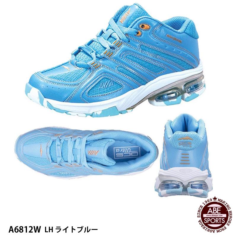 【AVIA】 レディースフィットネスシューズ エアロ/ズンバ/アビア/ズンバ/エアロビクス/フィットネス (A6812W) LH ライトブルー