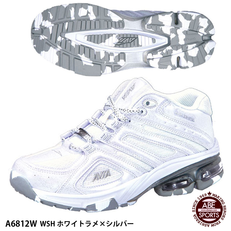 【AVIA】 レディースフィットネスシューズ エアロ/ズンバ/アビア/ズンバ/エアロビクス/フィットネス (A6812W) WSH ホワイトラメ×シルバー