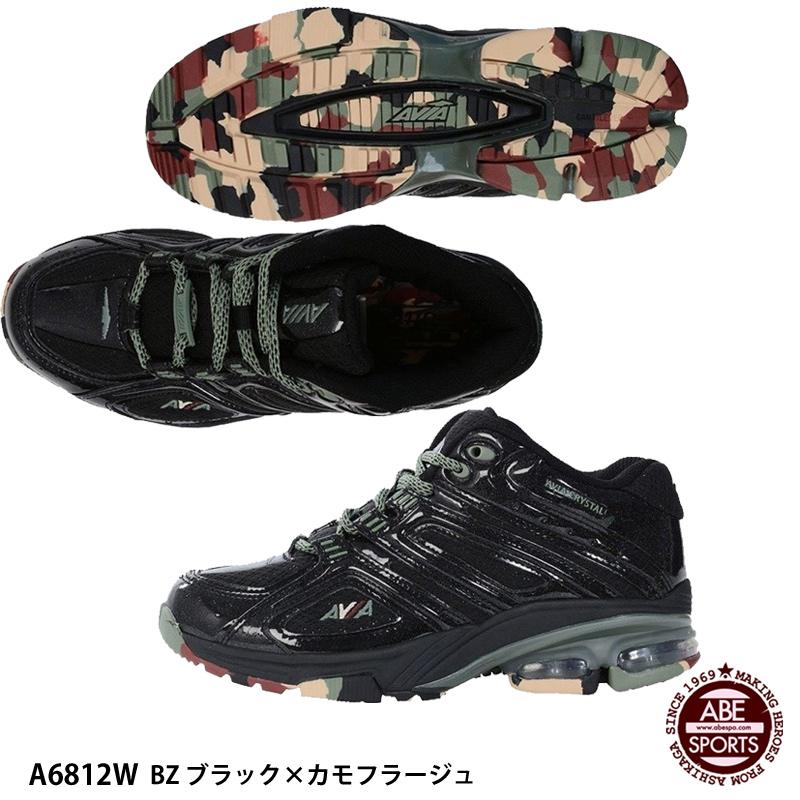 【AVIA】 レディースフィットネスシューズ エアロ/ズンバ/アビア/ズンバ/エアロビクス/フィットネス (A6812W) BZ ブラック×カモフラージュ