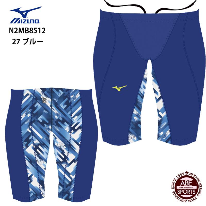 【ミズノ】MX・SONIC G3 ハーフスパッツ 競泳水着/高速水着 メンズ/G3/ハイグレードモデル/MIZUNO (N2MB8512) 27 ブルー