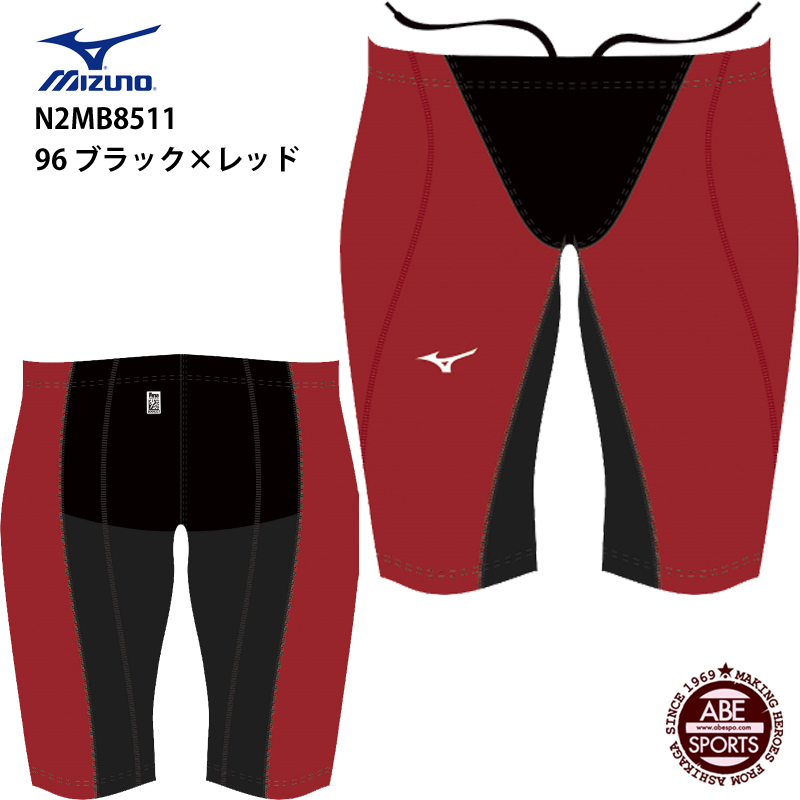 【ミズノ】MX・SONIC G3 ハーフスパッツ 無地/競泳水着/高速水着 メンズ/G3/ハイグレードモデル/MIZUNO (N2MB8511) 96 ブラック×レッド