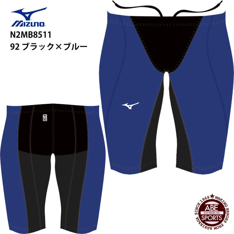 【ミズノ】MX・SONIC G3 ハーフスパッツ 無地/競泳水着/高速水着 メンズ/G3/ハイグレードモデル/MIZUNO (N2MB8511) 92 ブラック×ブルー