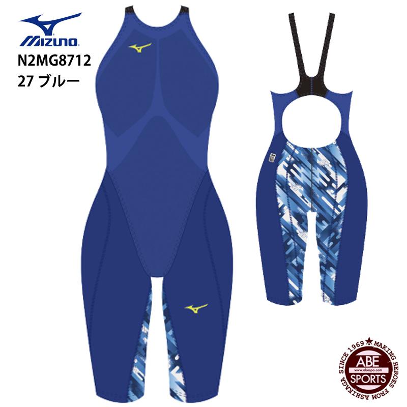 【ミズノ ハーフスーツ】MX・SONIC G3 ハーフスーツ 競泳水着/高速水着 ウィメンズ 27/G3 ブルー/ハイグレードモデル/MIZUNO (N2MG8712) 27 ブルー, 携帯スリッパ屋さん。:5c4cb476 --- officewill.xsrv.jp