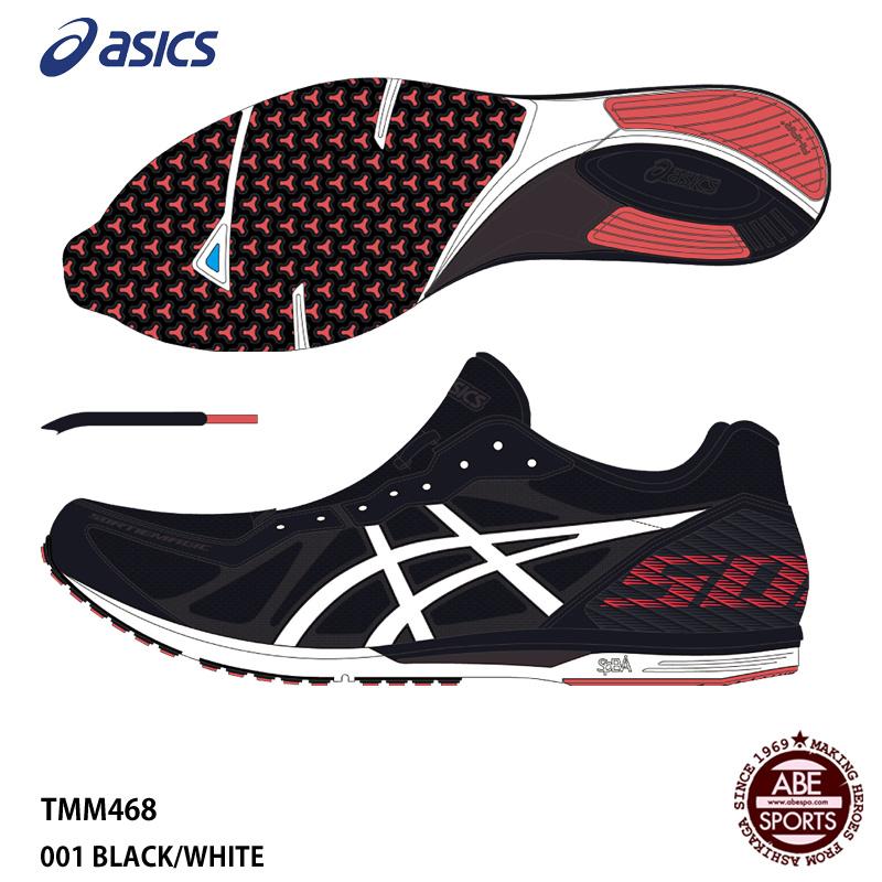 【アシックス】SORTIEMAGIC RP 4-wide レーシングシューズ SPEED ランニングシューズ/陸上 シューズ/トレーニング/asics (TMM468) 001 BLACK/WHITE