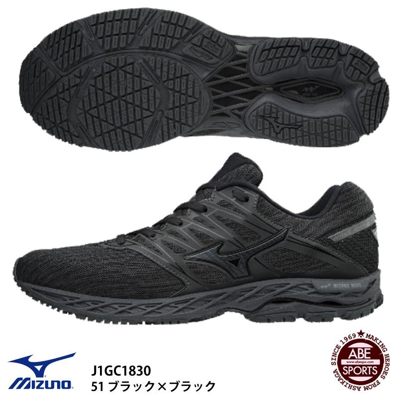 【ミズノ】WAVE SHADOW 2 ウェーブシャドウ/ランニングシューズ/マラソンシューズ/MIZUNO(J1GC1830) 51 ブラック×ブラック