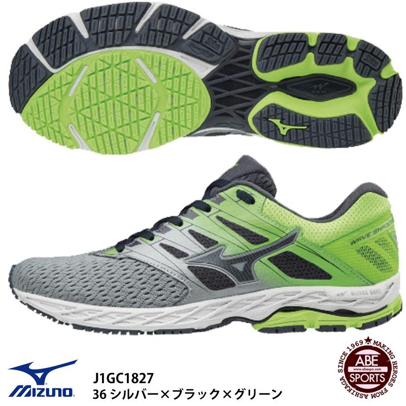 【ミズノ】WAVE SHADOW 2 WIDE ウェーブシャドウ/ランニングシューズ/マラソンシューズ/MIZUNO(J1GC1827) 36 シルバー×ブラック×グリーン