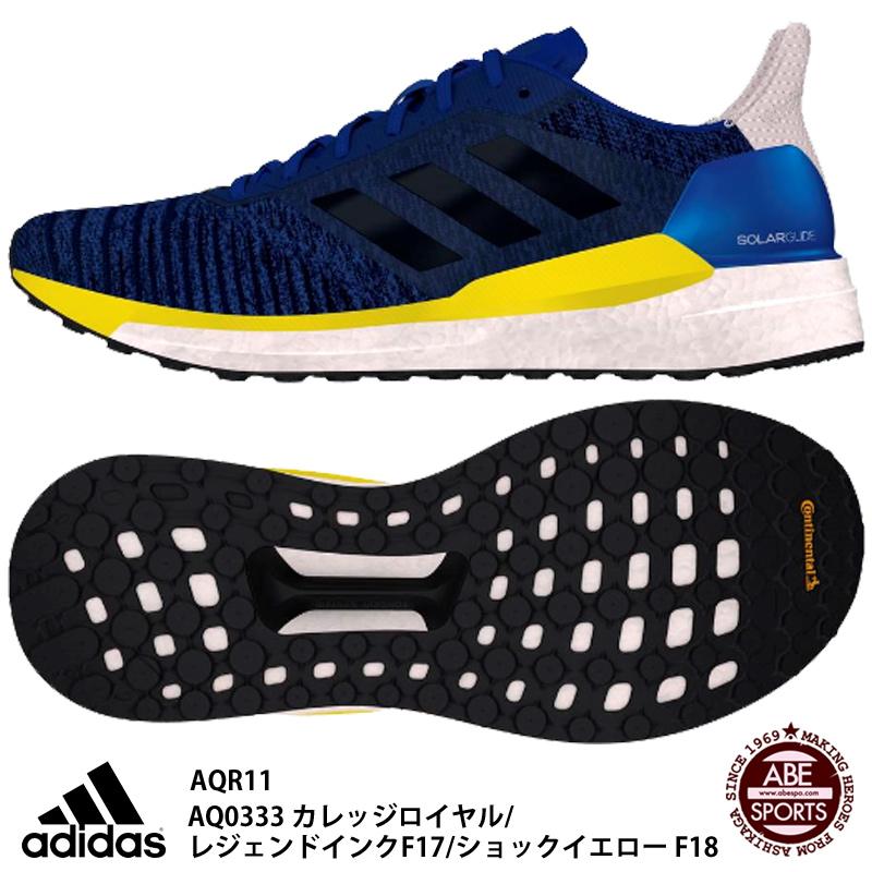 【アディダス】SOLAR GLIDE M ソーラーグライド ランニングシューズ/駅伝/マラソン/レースシューズ/adidas (AQR11)AQ0333 カレッジロイヤル/レジェンドインクF17/ショックイエロー F18