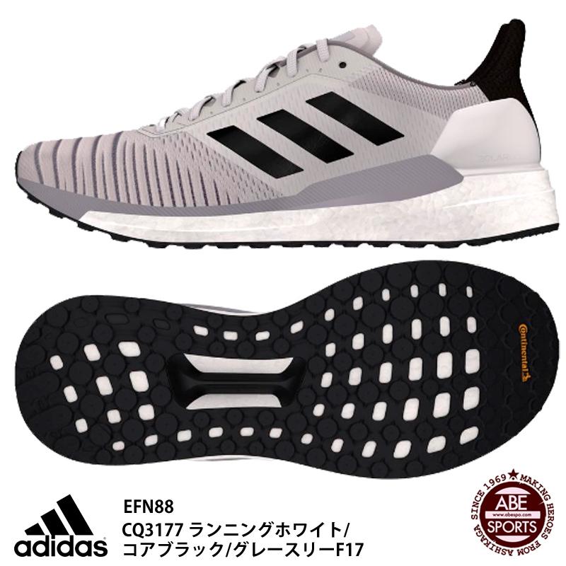 【アディダス】SOLAR GLIDE M ソーラーグライド ランニングシューズ/駅伝/マラソン/レースシューズ/adidas (EFN88)CQ3177 ランニングホワイト/コアブラック/グレースリーF17