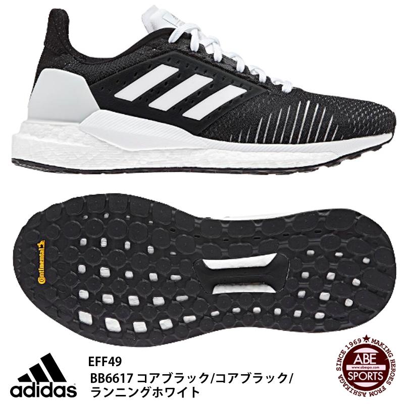 【アディダス】SOLAR GLIDE ST W ソーラーグライド レディースシューズ/ランニングシューズ/駅伝/マラソン/レースシューズ/adidas(EFF49)BB6617 コアブラック/コアブラック/ランニングホワイト