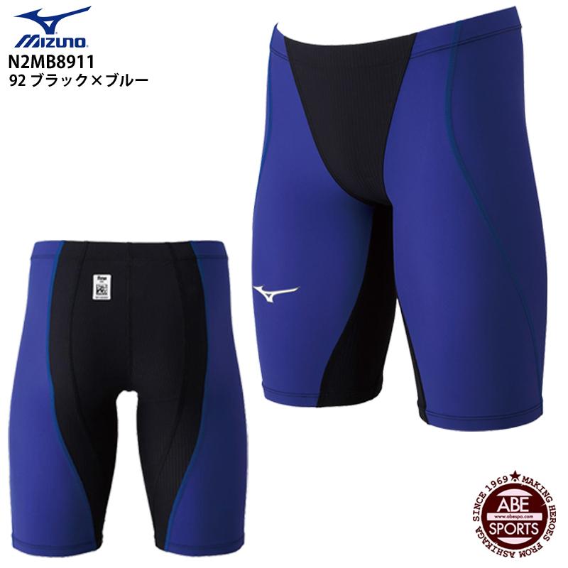 【ミズノ】MX・SONIC G3 ハーフスパッツ ジュニア男子/競泳水着/高速水着/水着 ミズノ/MIZUNO (N2MB8911) 92 ブラック×ブルー