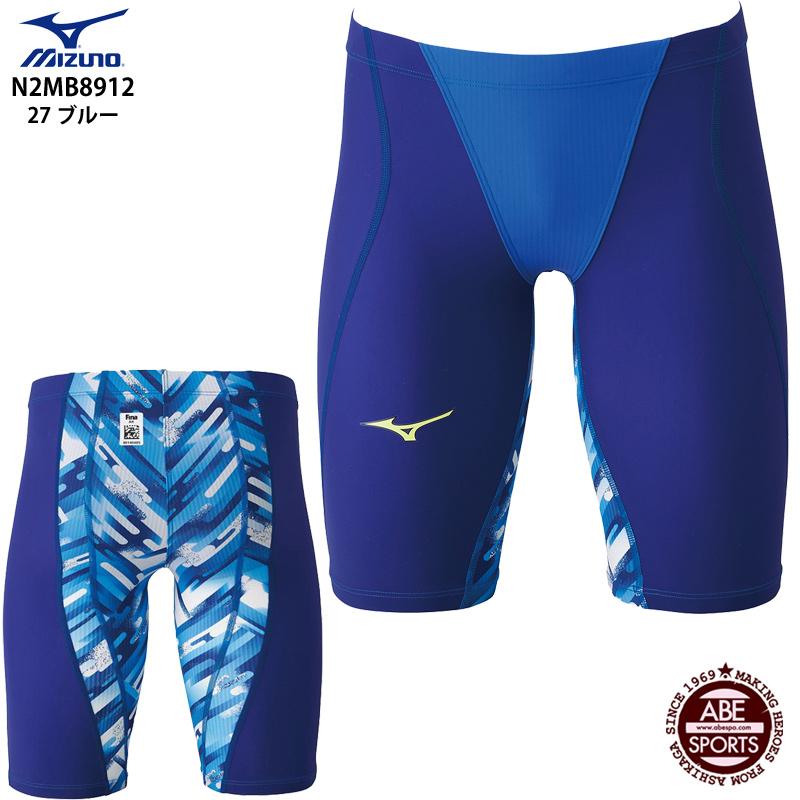 【ミズノ】MX・SONIC G3 ハーフスパッツ ジュニア男子/競泳水着/高速水着/水着 ミズノ/MIZUNO (N2MB8912) 27 ブルー