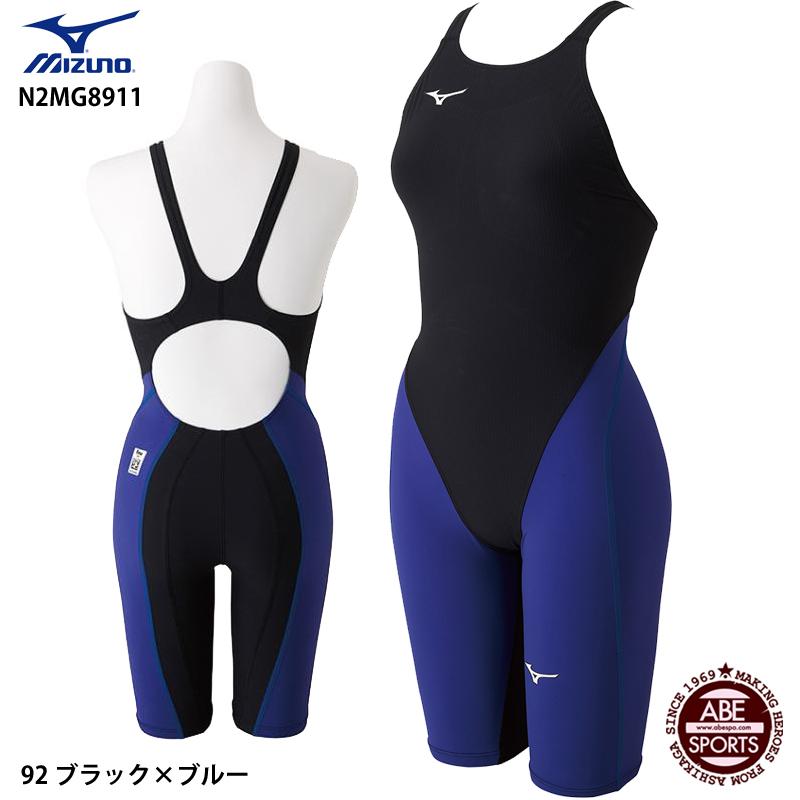 【ミズノ】MX・SONIC G3 ハーフスーツ ジュニア女子/競泳水着/高速水着/水着 ミズノ/MIZUNO(N2MG8911) 92 ブラック×ブルー