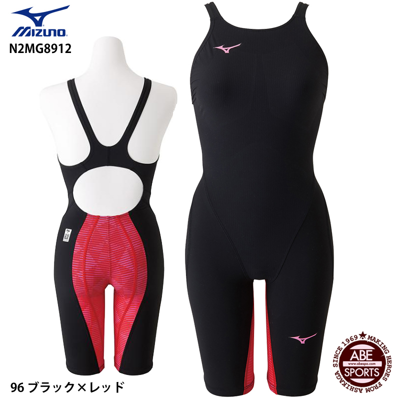 品質は非常に良い 【ミズノ】MX・SONIC G3 96 ハーフスーツ ジュニア女子/競泳水着 ハーフスーツ/高速水着/水着 ミズノ/MIZUNO(N2MG8912) 96 ブラック×レッド, JEANS FIRST ジーンズファースト:80bcef1f --- studd.xyz
