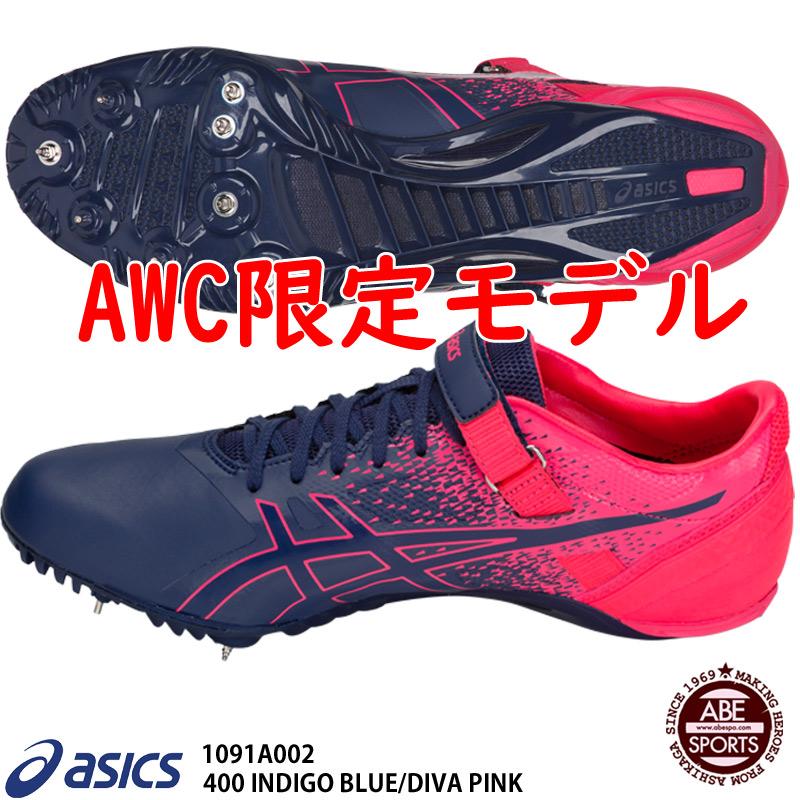 【アシックス】SP BLADE SF AWC エスピーブレード SF AWC AWC限定モデル/スパイク/陸上 スパイク/スパイク 短距離/asics(1091A002) 400 INDIGO BLUE/DIVA PINK