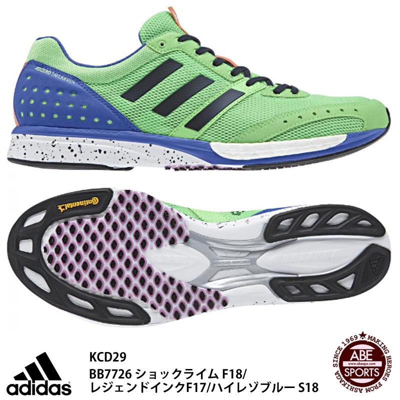 【アディダス】 adiZERO takumi ren BOOST 3 ランニングシューズ アディゼロ/adidas (KCD29) BB7726 ショックライム F18/レジェンドインクF17/ハイレゾブルー S18