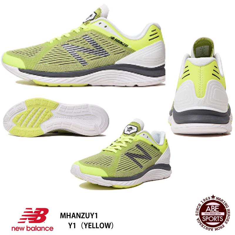 【ニューバランス】NB HANZO U M Y1 ハンゾー/ランニングシューズ/RUNNING/ROAD RUNNING /シューズ ニューバランス/New balance(MHANZUY1) Y1(YELLOW)