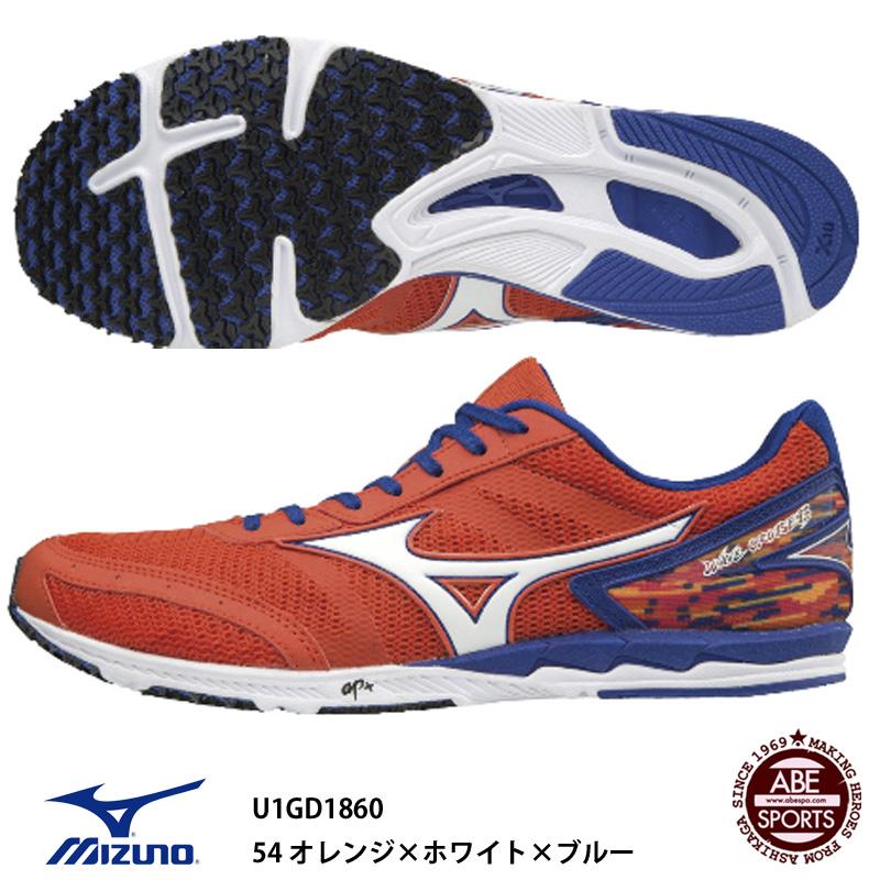 【ミズノ】ウエーブクルーズ 13 WAVECRUISE/ランニングシューズ/マラソンシューズ/MIZUNO (U1GD1860) 54 オレンジ×ホワイト×ブルー