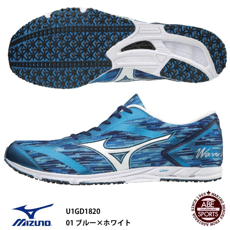 【ミズノ】ウエーブエキデン 12 WAVEEKIDEN/ランニングシューズ/マラソンシューズ/MIZUNO (U1GD1820) 01 ブルー×ホワイト