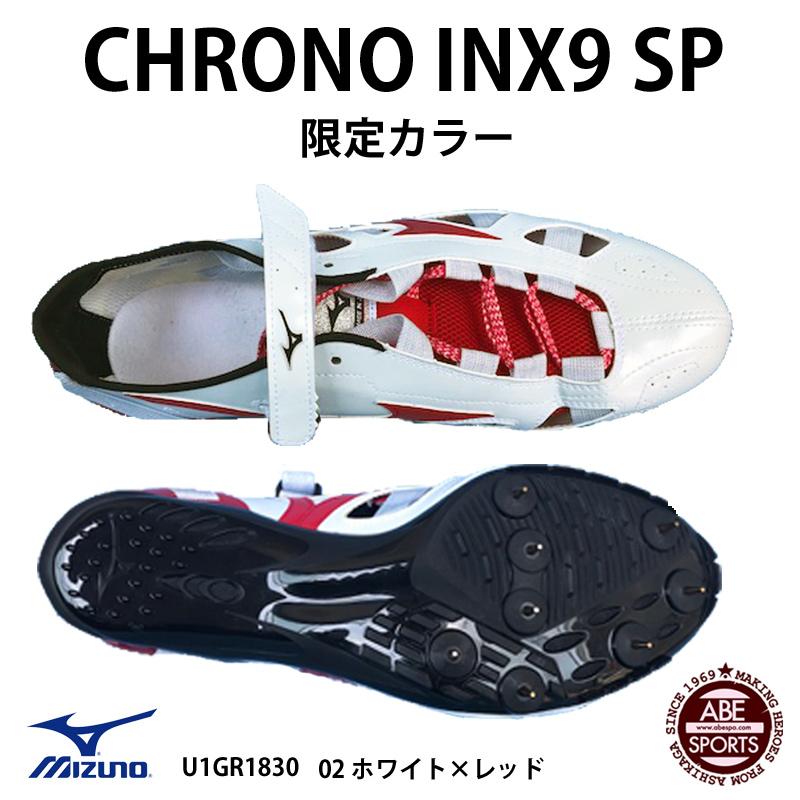 【ミズノ】 CHRONO INX9 SP クロノインクス9SP 陸上スパイク/ミズノシューズ/スパイク/MIZUNO (U1GR1830) 02 ホワイト×レッド