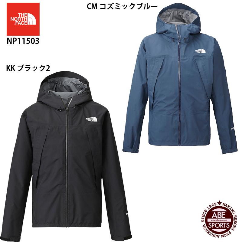 【THE NORTH FACE】Climb Light Jacket クライムライトジャケット/スポーツウェア/ザ・ノースフェイス (NP11503)