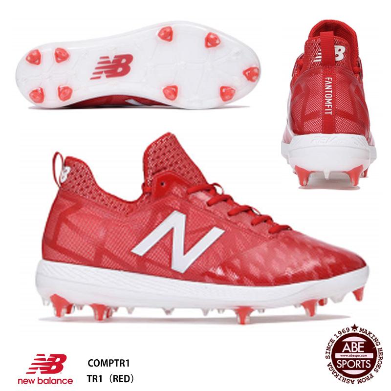 【ニューバランス】COMPOSITE TR1 野球スパイク/野球 カラースパイク/new balance/BASEBALL(COMPTR1)TR1(RED)