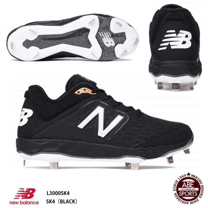 [SALE価格]アンダーアーマー メンズ フットウェア ベースボールシューズ UA IGNITELITE LOW ST 1288598