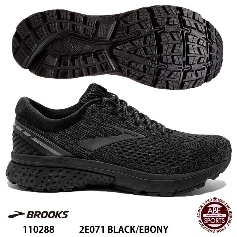 【BROOKS】GHOST11 ワイドラスト メンズ/ゴースト11/ランニングシューズ/ブルックス (110288) 2E071 BLACK/EBONY