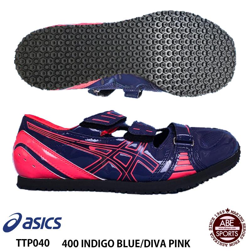 【アシックス】WIND SPRINT ウィンドスプリント/陸上トレーニングシューズ/asics (TTP040) 400 INDIGO BLUE/DIVA PINK