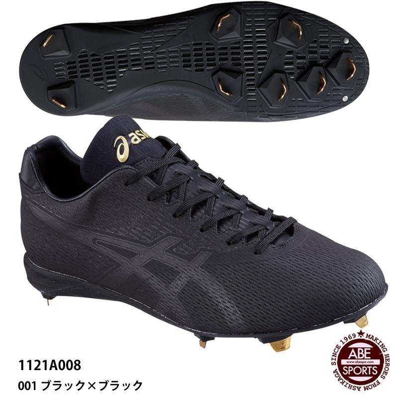 【アシックス】SPEED AXEL 100 MA スピードアクセル 100 MA ゴールドステージ/野球スパイク/asics(1121A008) 001 ブラック×ブラック