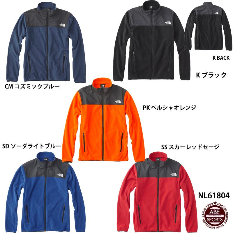 【返品交換不可】 【THE NORTH Versa FACE】Mountain Versa Micro Micro Jacket マウンテンバーサマイクロジャケット NORTH/スポーツウェア/ザ・ノースフェイス(NL61804), 大蔵質店:095266ce --- hortafacil.dominiotemporario.com