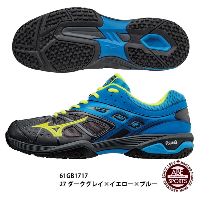 【ミズノ】ウエーブエクシード EL2 OC WAVE EXCEED/テニスシューズ/砂入り人工芝/クレー/MIZUNO (61GB1717) 27 ダークグレイ×イエロー×ブルー