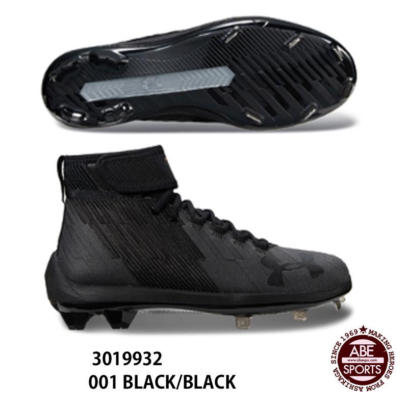 【アンダーアーマー】 UA Harper Two Stealth Mid ST 野球スパイク/BASEBALL/UNDER ARMOUR (3019932) 001 BLACK/BLACK