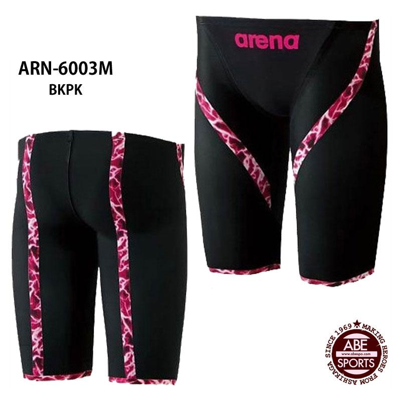 【アリーナ】AQUAFORCE LIGHTNING ハーフスパッツ フラットクロスバック/フレックスタイプ メンズ競泳水着/アクアフォース/ライトニング/アリーナ/競泳水着/トップモデル/FINA/返品・交換不可 (ARN-6003M)BKPK
