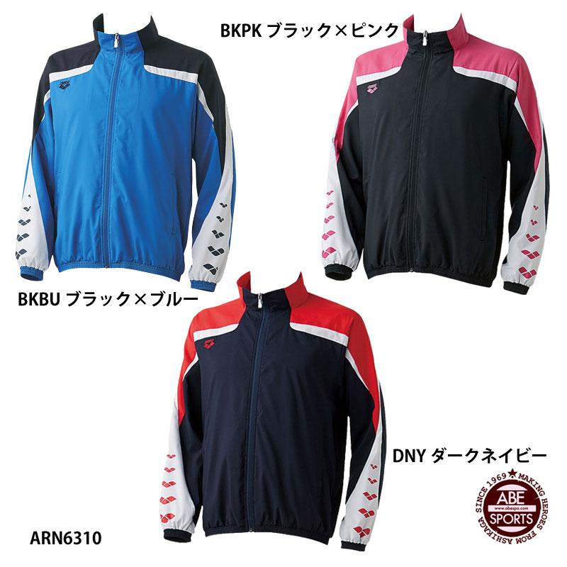 【アリーナ】ウィンドジャケット ウィンドブレーカー/arena/水泳トレーニングウェア (ARN6310)