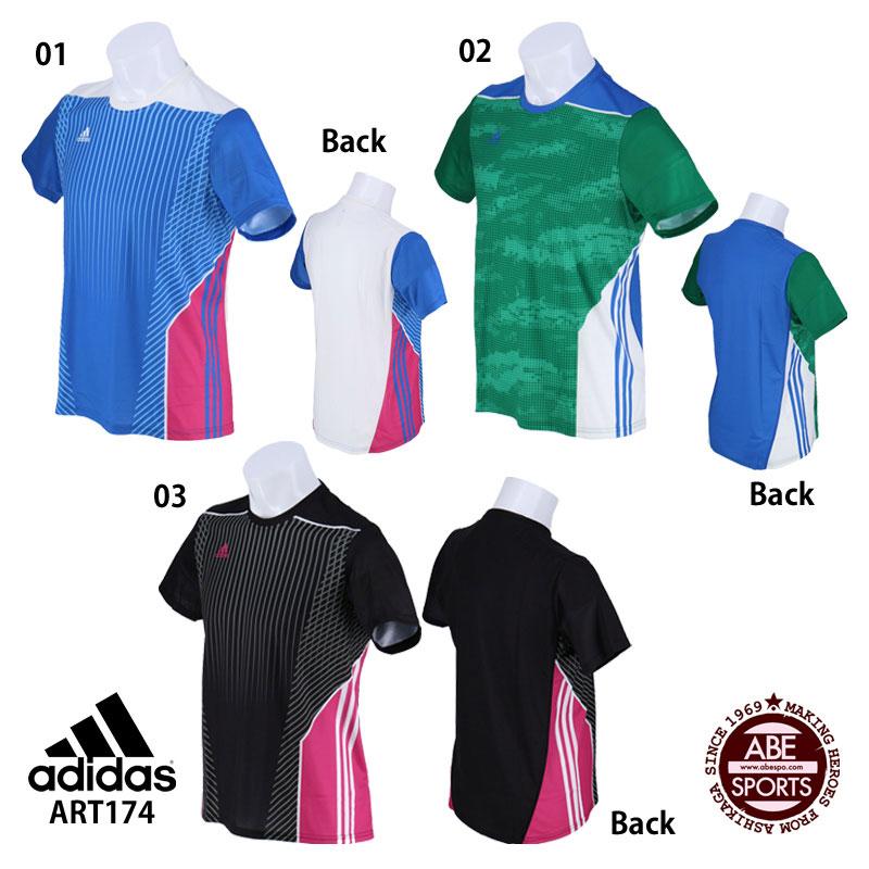 ネコポス選択可 【アディダス】アベスポオリジナル mi Running TOPTシャツ Tシャツ/別注カラー/オリジナルカラー/ランニングシャツ (ART174)adi:D080042