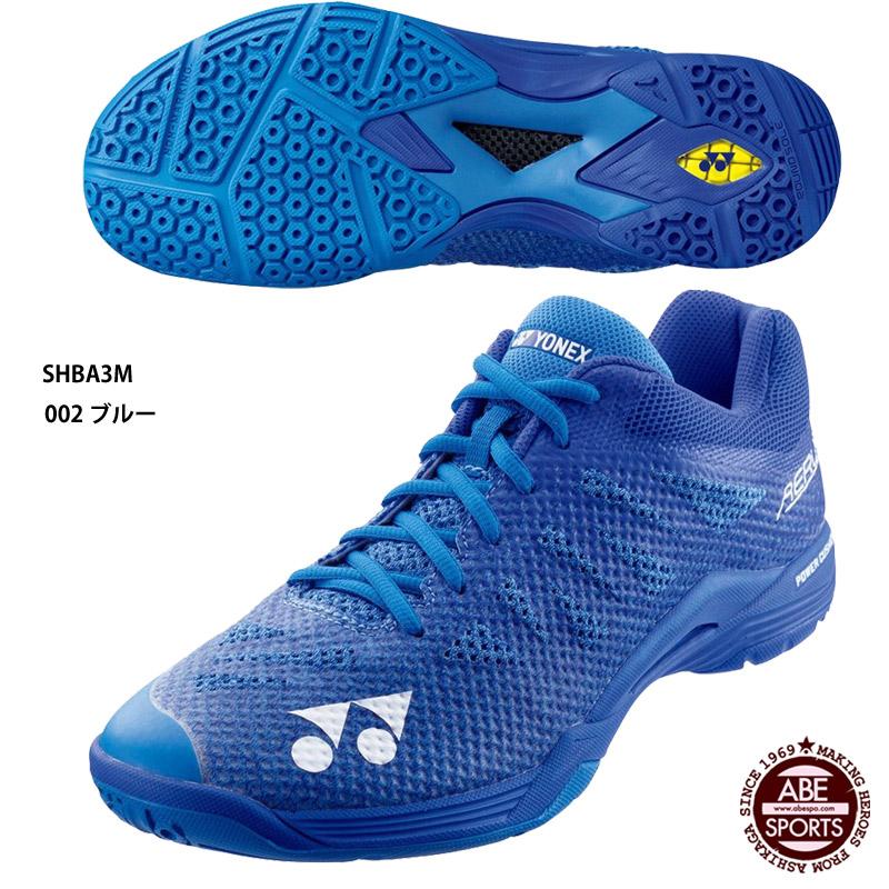 【ヨネックス】POWERCUSHION AERUS 3 MEN パワークッション/メンズ/バドミントンシューズ/YONEX (SHBA3M) 002 ブルー