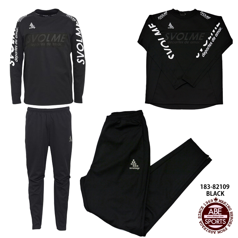 【スボルメ】テックピステ上下セット サッカーウェア/ピステ サッカー/SVOLME(183-82109) BLACK