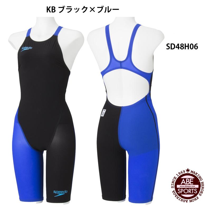 【スピード】FASTSKIN FS-PRO2ウィメンズニースキン レディース水着/レーシング水着/トップ水着/競泳水着/水着 スピード/speedo (SD48H06) KB ブラック×ブルー