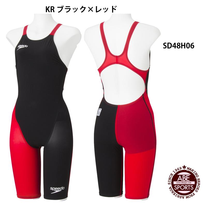 【スピード】FASTSKIN FS-PRO2ウィメンズニースキン レディース水着/レーシング水着/トップ水着/競泳水着/水着 スピード/speedo (SD48H06) KR ブラック×レッド