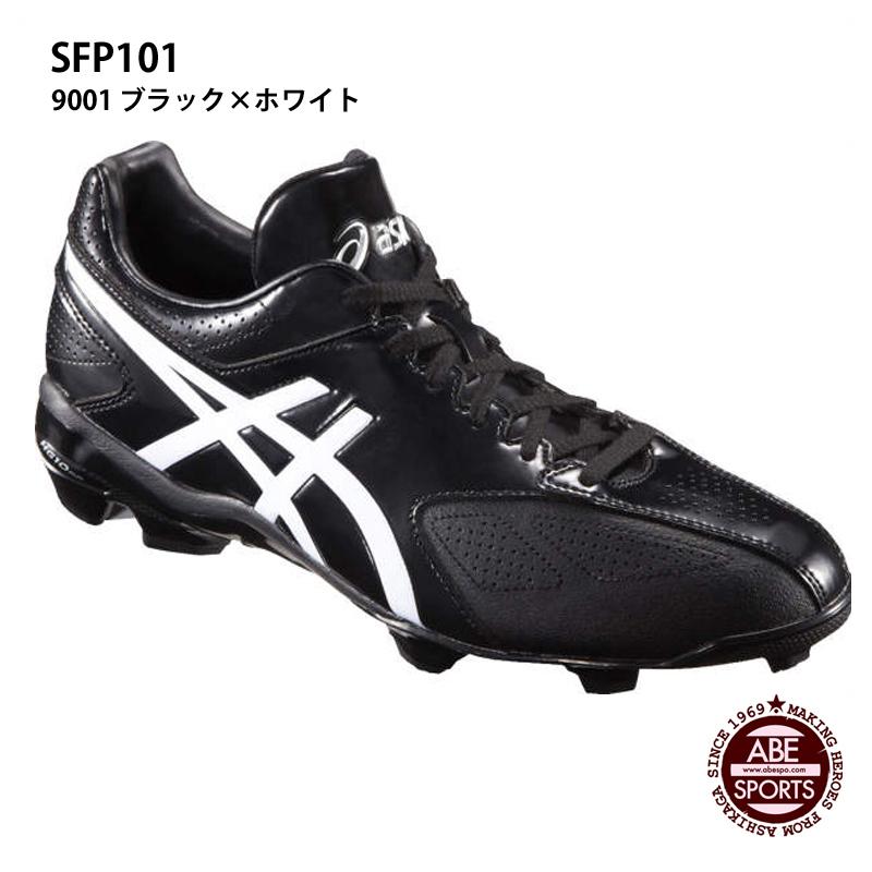 【アシックス】 ポイントスパイク STAR SHINE 野球 スパイク/スパイク アシックス/アシックス 野球用品/asics (SFP101) 9001 ブラック×ホワイト