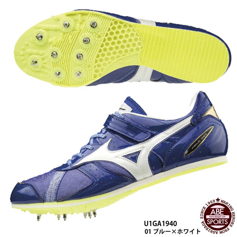 【ミズノ】フィールドジオ LJ-B 走り幅跳び専用スパイク/陸上スパイク/MIZUNO (U1GA1940)01 ブルー×ホワイト